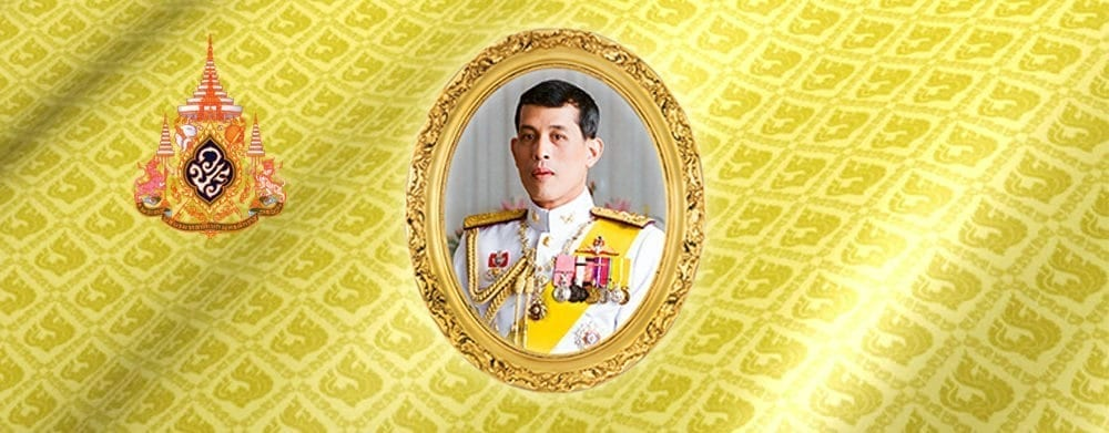 King Rama X Coronation